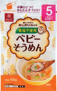 Baby Somen Noodles