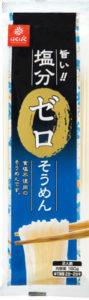 Salt-free Somen Noodles