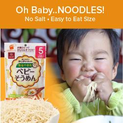 hakubaku baby noodles