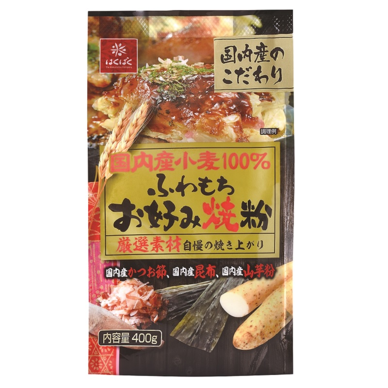 okonomiyaki mix