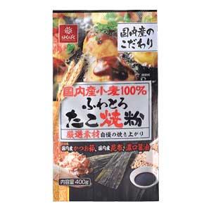 takoyaki mix